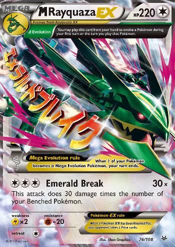 M Rayquaza-EX (#76/110)