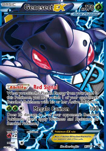 Genesect-EX (#97/105)