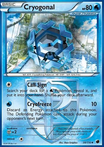 Cryogonal (#30/122)