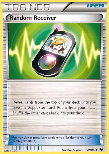Random Receiver (#99/108)