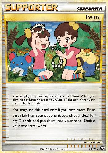 Twins (#89/103)