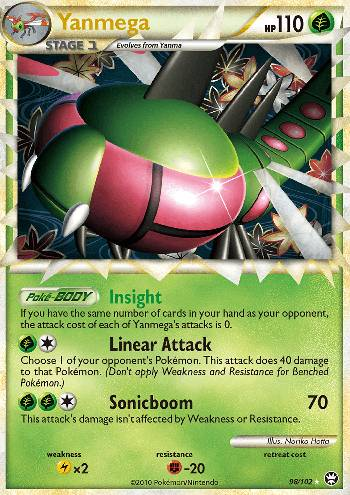 Yanmega Prime (#98/103)