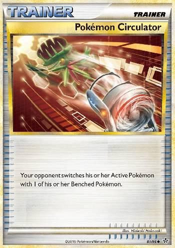 Pokémon Circulator (#81/96)