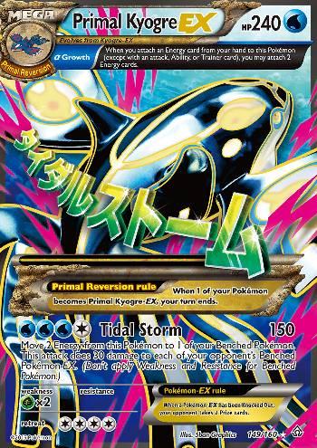 Primal Kyogre-EX (#149/160)