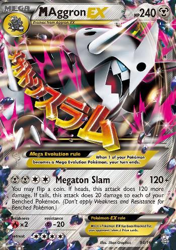 M Aggron-EX (#94/160)