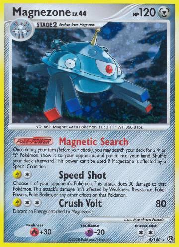 Magnezone (#5/106)