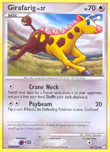Girafarig (#49/124)