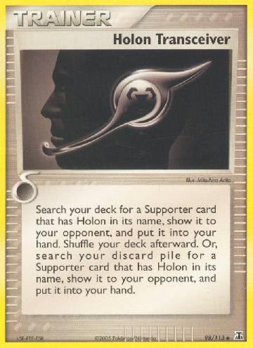 Holon Transceiver (#98/114)