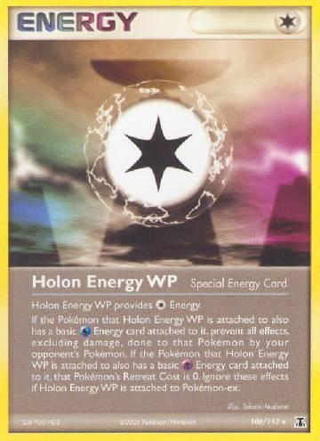 Holon Energy WP (#106/114)