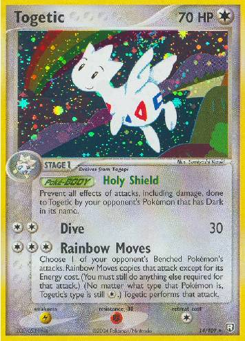 Togetic (#14/111)