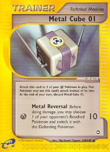 Metal Cube 01 (#129/182)