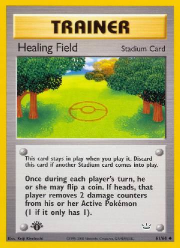 Healing Field (#61/66)