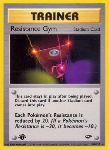 Resistance Gym (#109/132)