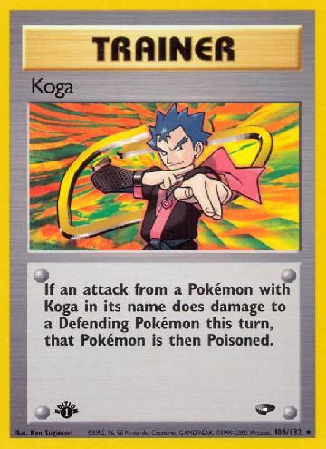 Koga (#106/132)