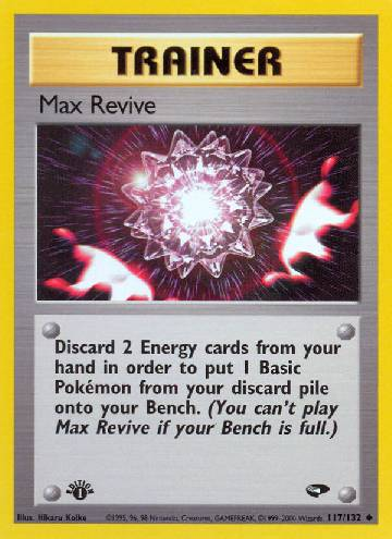 Max Revive (#117/132)