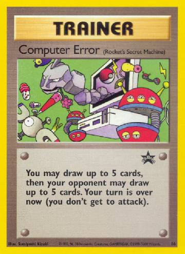 Computer Error (#16/53)