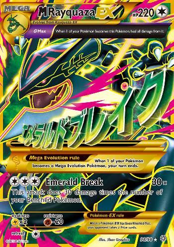 M Rayquaza-EX (#98/98)