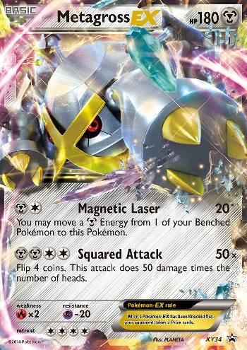 Metagross-EX (#XY34/∞)