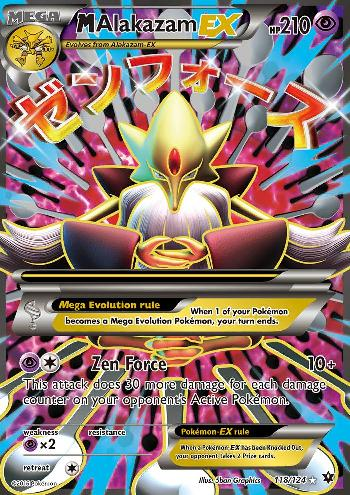 M Alakazam-EX (#118/124)