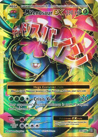 M Venusaur-EX (#100/108)