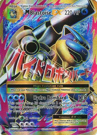 M Blastoise-EX (#102/108)