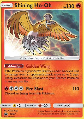 Ho-Oh Luminescente (#SM70/∞)