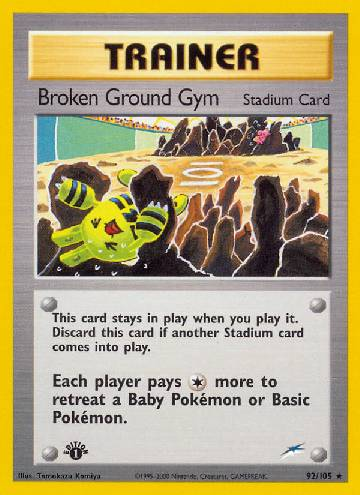 Broken Ground Gym (#92/113)